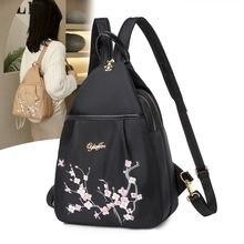 Повседневный рюкзак с защитой от кражи для женщин нагрудная
