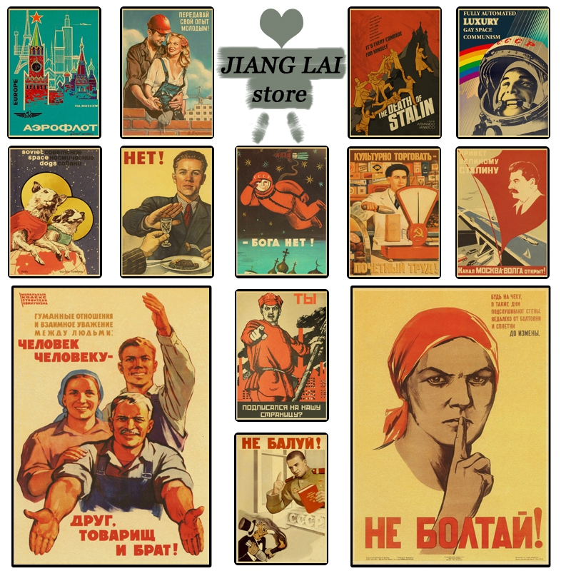 Vintage Russian Propaganda Poster The Space Race Retro USSR  Posters and Prints Kraft Paper Wall Art Home Room Decor