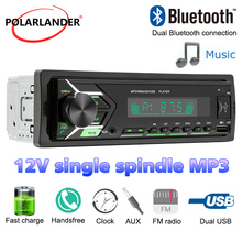 1 Din MP3 Radio del coche 12V 12V 60Wx4 Dual Bluetooth 4,0 MP3/WMA SWM503 7 luces de colores soporte de Audio copia AUX TF 2USB FM