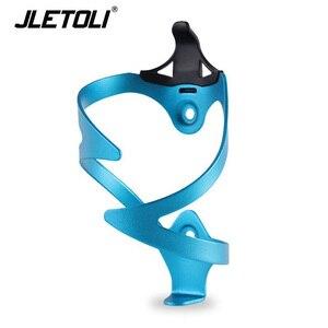 JLETOLI алюминиевый сплав велосипедный держатель для бутылки воды для горного велосипеда велосипедный держатель для бутылки Сверхлегкий держ...