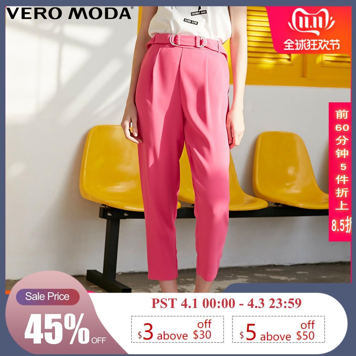 Vero Moda Women's OL Style Mid-rise Crop Pants   319250503