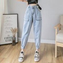 Осенние свободные синие джинсы женские стрейч большого размера джинсы с высокой талией женские джинсы брюки-карго джинсы Mujer