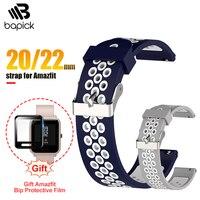 BAPICK Silicone Strap For Amazfit Bip Xiaomi Amazfit Bip Strap Bracelet Free Gift Glass Amazfit Bip Protector Film Accessories