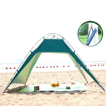 Outdoor Sun-Shading Tent Fishing Pergola Camping Self-Driving Barbecue Awning Beach Leisure Party Awning Shelter