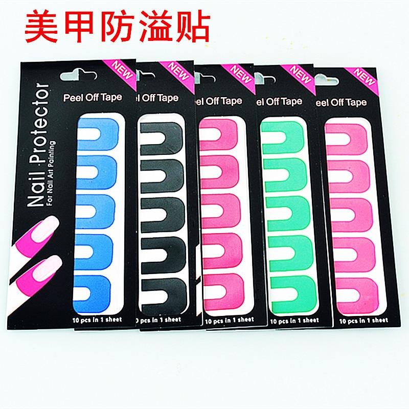 2016 New Style Manicure Anti-Overflow Stickers Nail U-Shaped Adhesive Paper Nail Sticker