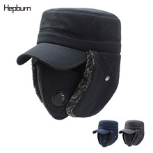 Hepburn brand Adult Winter Warm Baseball Hat Russian necessary Cap Men/Womens Adjustable Hip Hop Gift Mouth Mask