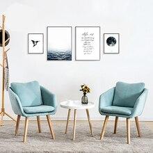 Простой и современный журнальный стул для спальни скандинавский одноместный диван стул для учебы компьютерная спинка Повседневный шезлонг