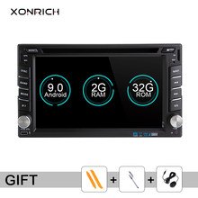 7 pulgadas 173*98mm 2G RAM 2din Android 9,0 Car radio de coche Universal Multimedia reproductor de DVD GPS estéreo Unidad de Audio DAB DVR BT WIfi(China)