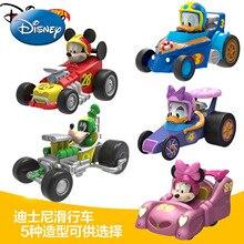 Disney Mickey Daisy cartoon children's inertial sliding toy car car model 1-3 years old