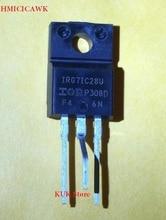 50PCS/LOT  100PCS/LOT  Original 100% NEW IRG7IC28U IRG7IC28U-110P IRG71C28U IRG71C28U-110P IGBT TO-220