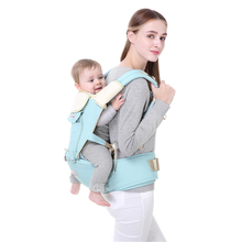 High-End Waist Stool Cotton Silicone Surface Multi-Function Four Seasons Breathable Newborn Baby Sitting Carrier