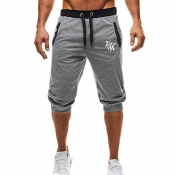 Men's Sweat Shorts Casual Tight Shorts