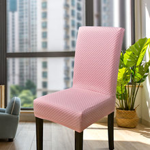 Chair Cover Removable Elastic Dining Seat Cover Modern Kitchen Seat Case Stretch Chair Covers For Banquet Restaurant Hotel(China)
