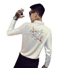 Новая мода горячая Распродажа бренд мужская повседневная однотонная верхняя одежда с длинными рукавами мужской тонкий корейский стиль вышивка легко уход рубашка