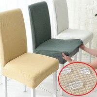 Водонепроницаемый чехол для стула  - 339,50 руб.