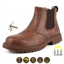 Мужская защитная обувь со стальным носком и защитой от ударов