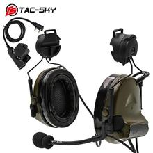 TAC-SKY COMTAC II helmet bracket silicone earmuffs PELTOR noise reduction pickup tactical headset and walkie-talkie PTT U94PTT