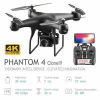 Professional Drone with 4K Rotating ESC Camera HD WiFi FPV Altitude Hold Wide Angle RC Quadcopter Helicopter Toy VS XY4 E58