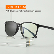 Toketorism anti blue light computer glasses photochromic sun