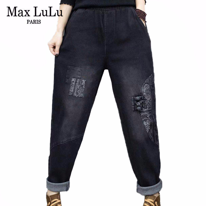 Max LuLu 2020 Spring Korean Fashion Style Ladies Patchwork Denim Trousers Women Loose Casual Jeans Vintage Harem Pants Plus Size