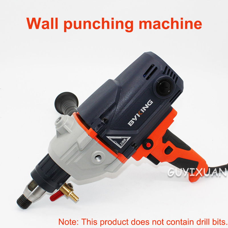 Concrete porous drilling machine BW8120 handheld vertical drilling machine air-conditioning wall-mounted drilling rig