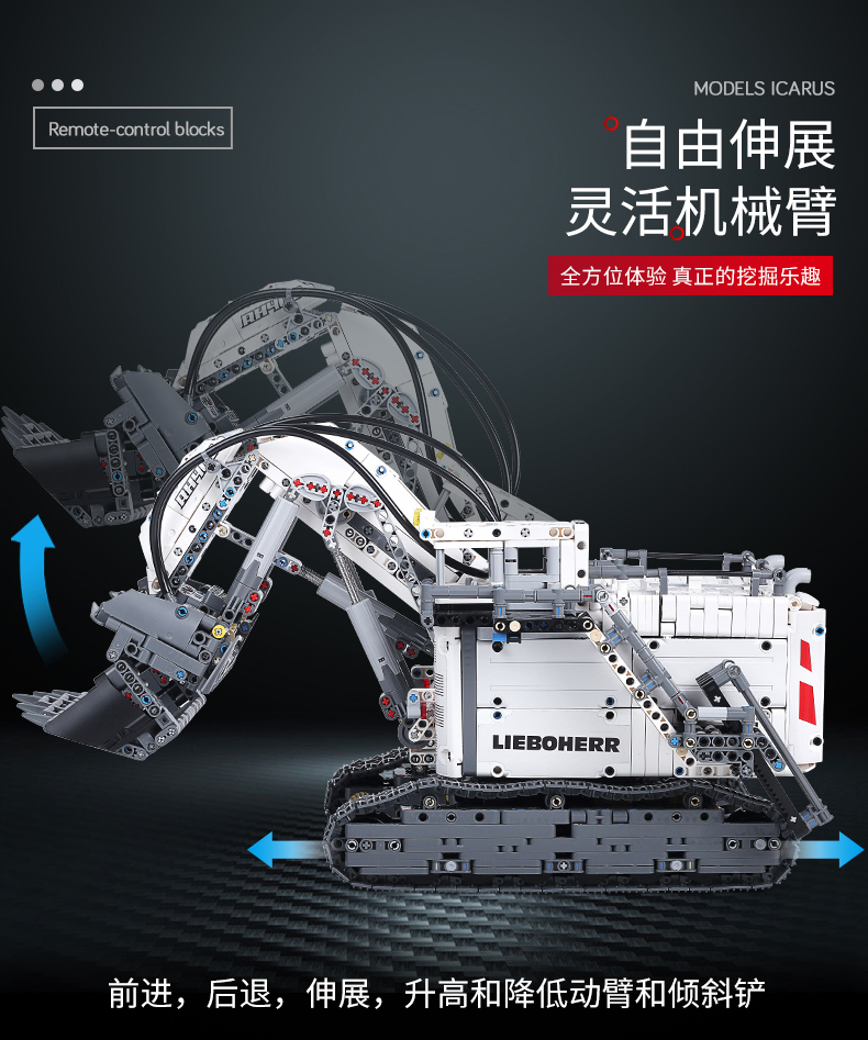 MOULD KING Compatible 42100 13130 Technic series Liebherrs R9800 Terex RH400 Mining Excavator Building Block(4062PCS) 9
