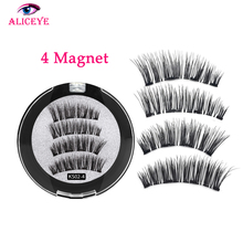 3D/5D 25mm Magnetic Lashes Faux Cils Natural False Eyelashes Wispy Extension Ciglia Finte Cilios Eyelash Thick/Long Eye Lashes