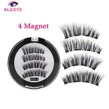 3D/5D 25mm Magnetic Lashes Faux Cils Natural False Eyelashes Wispy Extension Ciglia Finte Cilios Eyelash Thick/Long Eye Lashes