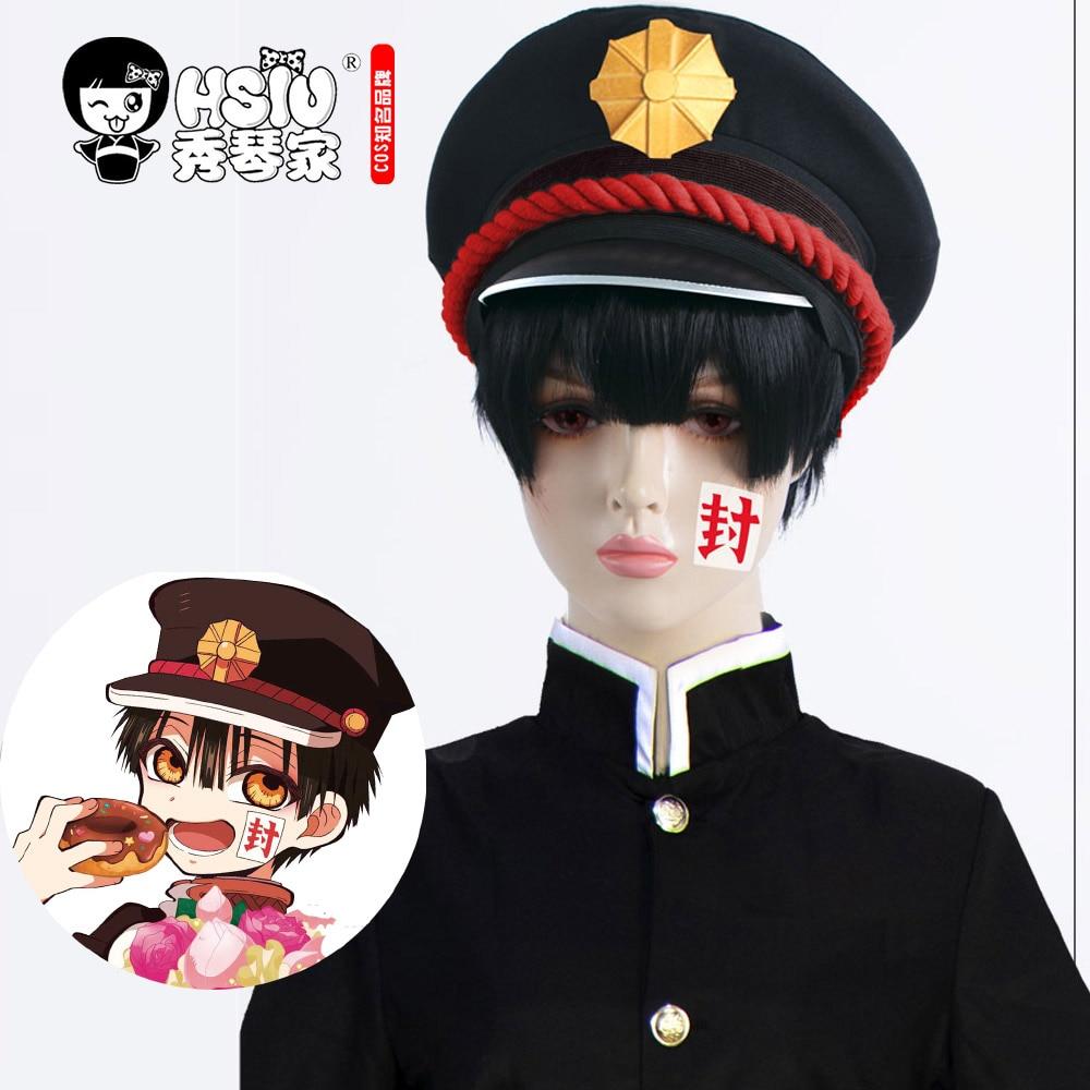 HSIU Hot Anime Toilet-Bound Hanako-kun Cosplay Hanako-Kun Boy Short Black Wig Halloween Party Universal Wig