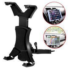 Universal Car Vehicle CD Slot Mount 7-12 Inch Tablet PC Holder Stand Bracket цена