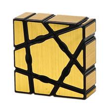 Yj chost 133 cubo mágico 1x3x3 cubo twisty educacional brinquedos de cubo mágico para crianças
