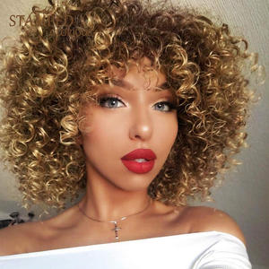 Curly Wig Short-Wig Bangs Stamped Glorious Afro Brown Kinky Synthetic 14inches Black-Women