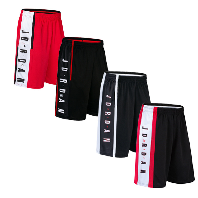 Basketball Shorts Men's Summer Basketball Running Training Fitness Casual Sports Shorts Loose-Fit Teenager Large Size Shorts