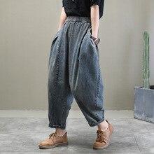 Light Blue Girl'S Casual Pants For Women Cowboy Harem Pants Elastic Waist Hemming Boyfriend Loose Ripped Denim Harem Jeansl   Z2