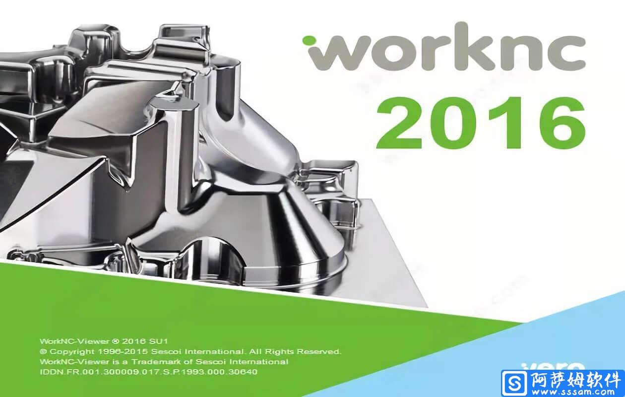 WorkNC 2016 非常强大的CAD/CAM加工编程软件