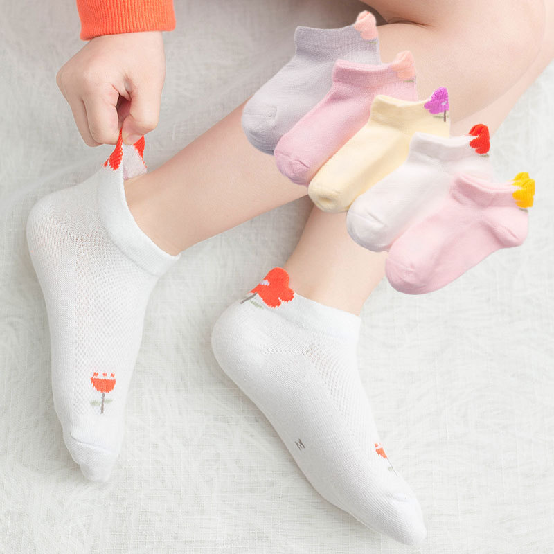 1 Pair Socks Boat Summer Mesh Children Boys Girls 1 - 3 - 5 - 7 -9 Years Old Baby Thin