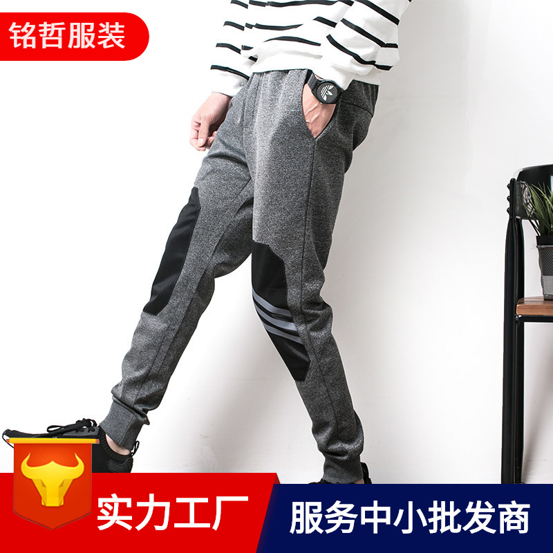 Spring And Autumn Casual Athletic Pants Men's Slim Fit Patch Harem Closing Skinny Sweatpants Men's Knitted Beam Feet Long Pants