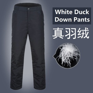 Mens Duck Down Padded Pants High Waist Men's Winter Business Pants Warm White Duck Down Padded Trousers Male Black PT-406