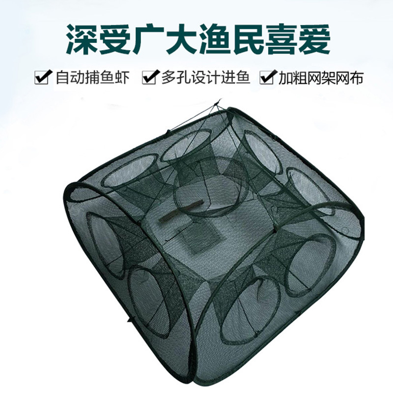 G Automatic Lobster Folding Eel Fish Cage Catch Fish Shrimp Cage Fishnet Network Fishnet 50 Yuan Catch Fish Tool Fishing