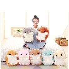 40 см любимый многофункциональный хомяк плюшевые игрушки теплая подушка с отверстиями для рук мягкие хлопковые мягкие плюшевые игрушки для мальчиков и девочек праздничный подарок
