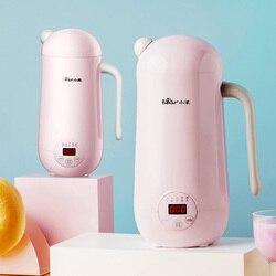 220V Soymilk Machine Mini Electric Heating Soya-Bean Milk  Juicer Stir Rice Paste Maker Soymilk Maker Filter-free 350ml