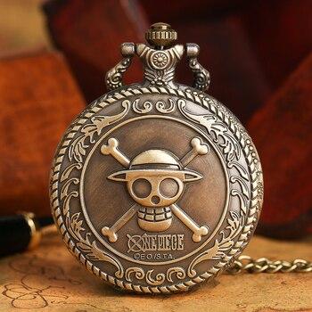 Cool Bronze ONE PIECE Pocket Watch Men Skull Bone Quartz Fob Watch With Chain Women Neckalce Pendant Clock Gift relogio de bolso