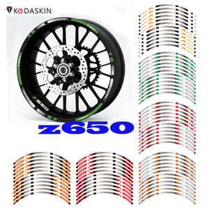 KODASKIN 2D Wheel Rim protection Waterproof Motorcycle accessories for Z650 z650