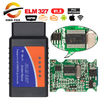 ELM327 obd2 WIFI המתכנת קורא סורק סופר מיני elm327 V1.5 bluetooth PIC18f25K80 elm 327 usb obd כבל רכב אבחון כלי