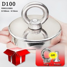 D100 mm Strong Powerful Round Neodymium Magnet Hook Pulling Mounting Pot With Ring Salvage Magnet Sea Fishing Equipment Holder recovery magnet hook strong sea fishing diving treasure searching magnet hooks rails strong magnet hook