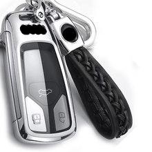 Tpu chave do carro proteger carro remoto chave fob escudo capa para audi a4l a4 b9 q5 q7 tt tts tfsi a5 s5 8 s 2016 2017 novo 2019 anel