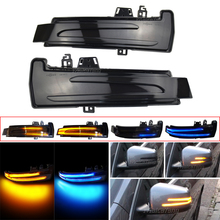 LED Side Mirrors Turn Signal Light Indicator Flashing Water Dynamic Blinke For Mercedes Benz W176 W204 W246 C216 C117 C218