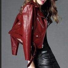 Spring Autumn Womens Leather Jacket Solid Color Zipper PU Women 2019 Korean Short Biker