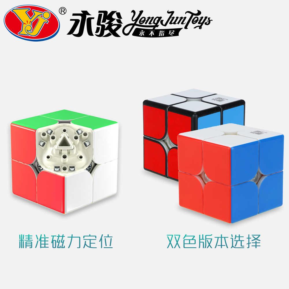 Магнитный куб YongJun YuPo V2 M 2x2x2 YJ 2x2 наклейки скоростной Куб Головоломка Куб ВОЛШЕБНЫЙ детские игрушки для детей