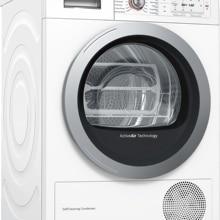Сушильный автомат с тепловым насосом Bosch WTY87781OE